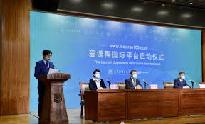 """""""NetEase online course launching ceremony in Beijing"""",China Daily, Some rights reserved"""